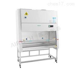 BSC-1804IIB2生物安全柜