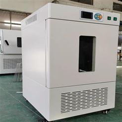 辽宁 SHP霉菌培养箱(150L)