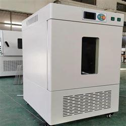 SHP-80上海培因牌生化培养箱