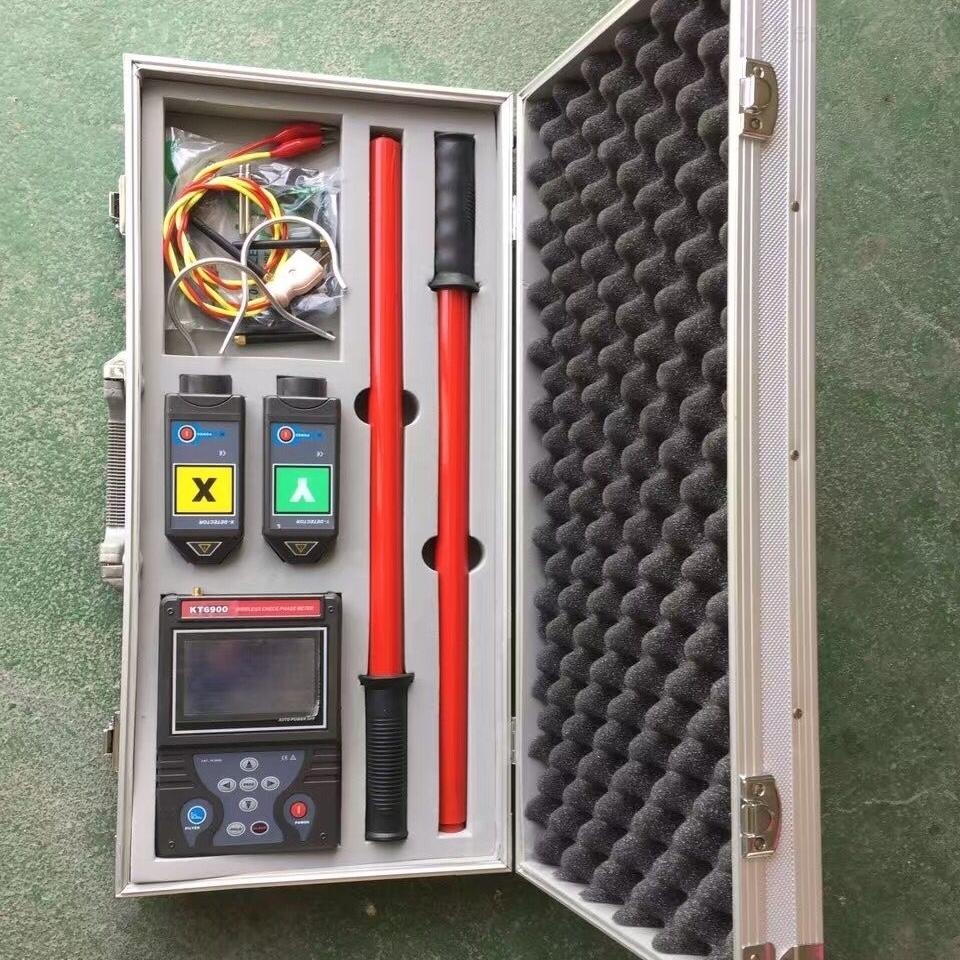 远程核相器无线高压核相仪