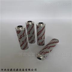 0160D010BN3HC三一泵车滤芯