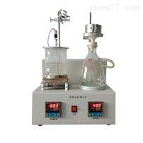 H511机械杂质测定仪