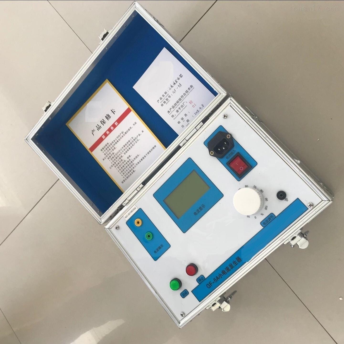 10A小电流发生器测试仪