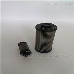 0240R005BN3HChydac液压油滤芯