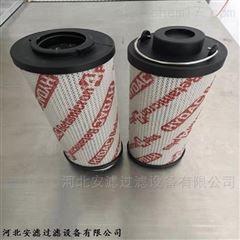 0060R020BN/HC钢厂液压滤芯