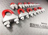 钢丝绳夹(国标锻造) 铁人机械