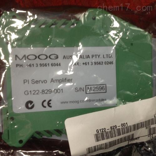 美国穆格MOOG放大器