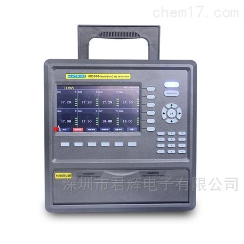 MR3000多通道溫度測量儀
