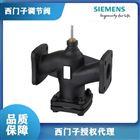 上海西门子电动调节阀VVF42.50-40C