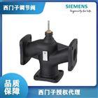 北京VXF42.32-16C西门子电动调节阀