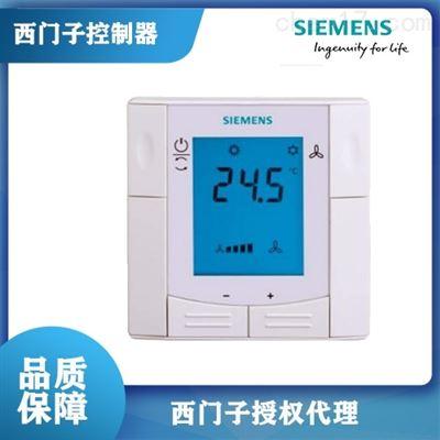 广州RDF340西门子房间温控器