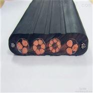 硅橡胶扁电缆YGCB/0.6/1KV/3*10MM2