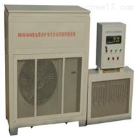 FHBS-60 混凝土养护室控温控湿设备