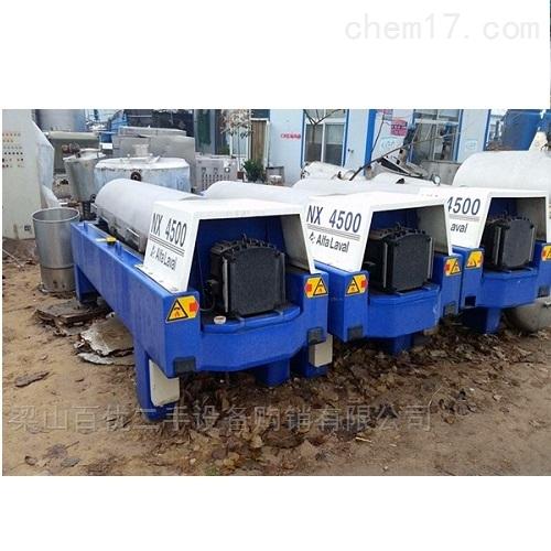 供应二手污泥脱水分离机