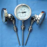 WSS系列不锈钢双金属温度计