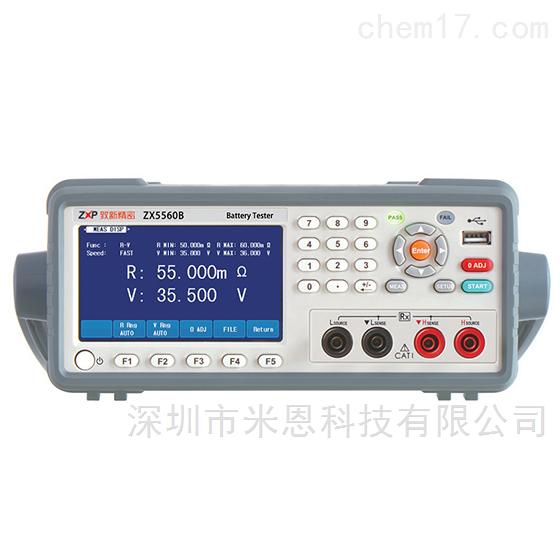 ZXP致新精密 ZX5560B精密电池内阻测试仪