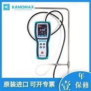Kanomax 6850微显压力计/风速仪