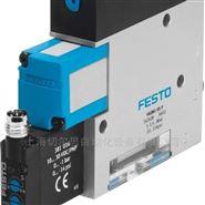 代理费斯托FESTO真空发生器集成式电磁阀