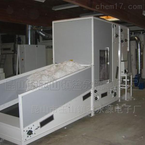 太仓被子充绒机;枕头充填机