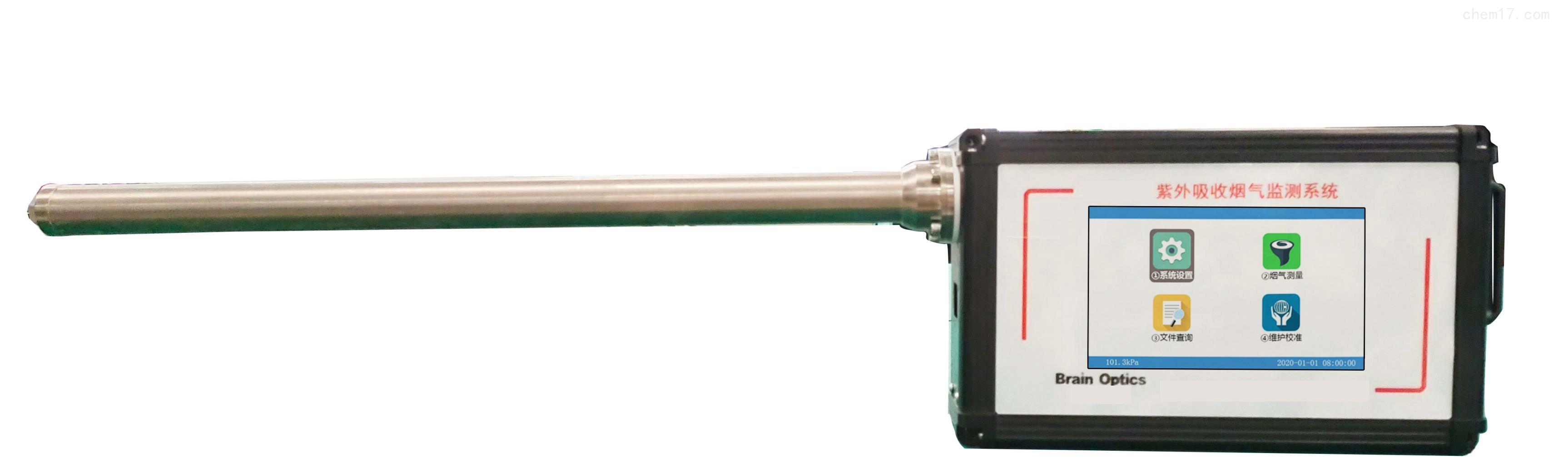 便携式紫外烟气分析仪