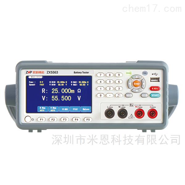 ZXP致新精密 ZX5563超高压电池内阻测试仪
