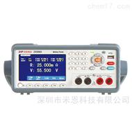 ZX5563B/ZX5563CZXP致新精密 ZX5563超高壓電池內阻測試儀