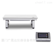 得泰iGHP-37C智能石墨电热板