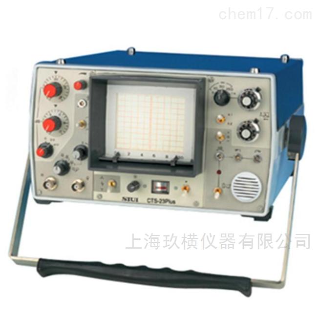 汕超研究所 模拟超声波探伤仪操作方法