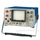 汕超研究所 便携式模拟焊缝超声波探伤仪