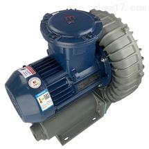 2.2千瓦防爆漩渦式氣泵
