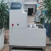 CSI-230D防雨淋测试仪