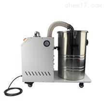 移動脈沖工業吸塵器