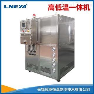 SUNDI-635介紹一下反應釜密閉高低溫一體機設備特點