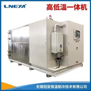 SUNDI-635密閉加熱制冷一體機的優點功能及保養建議