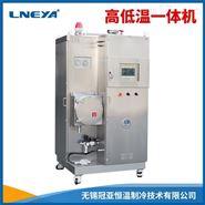加热制冷一体机实验室常见故障解决办法
