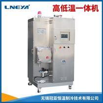 SUNDI-575TCU高低溫循環裝置安裝需要注意的問題