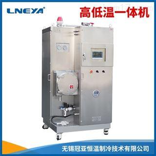 SUNDI-635制冷加熱循環一體機的特點與技術概要說明