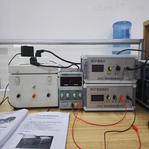991防静电导电电阻率测试仪