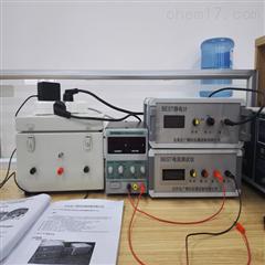 BEST-19拖地带防静电电阻测试仪