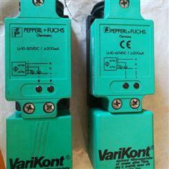 DK20-2497(/49)德国倍加福P+F传感器色标对比度