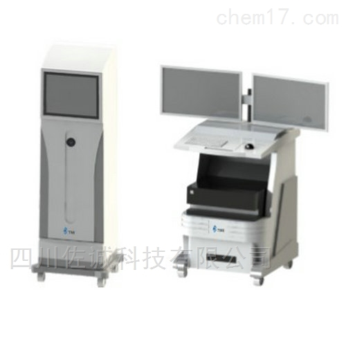 TMI-P型医用红外热像仪