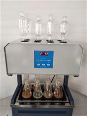 微晶板标准COD消解装置