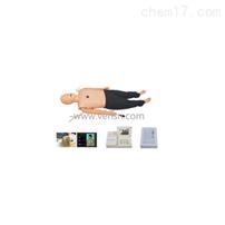 VS-CPR-480煤礦安監急救培訓心肺復蘇模擬人