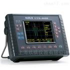 汕超研究所 便携式铸件超声波探伤仪