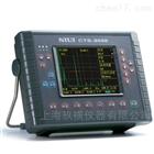 汕超研究所数显式电力支柱超声波探伤仪