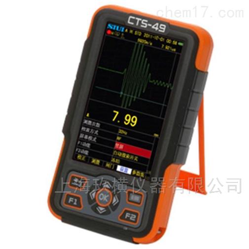 汕超高精度超声波测厚仪性能指标