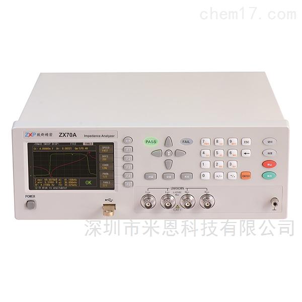 致新精密 ZX70A 超声阻抗分析仪