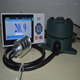 ZRX-28846土壤氧气传感器