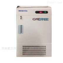 BDF-86V50超低温冷藏箱