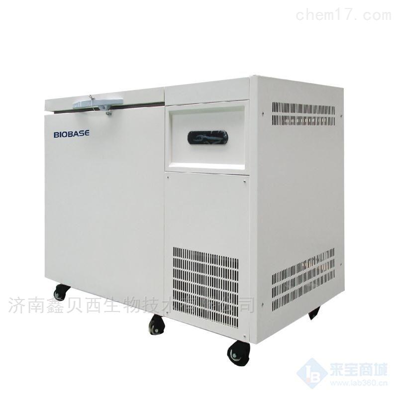 超低温冷藏箱